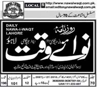 Nawaiwaqt_Newspaper